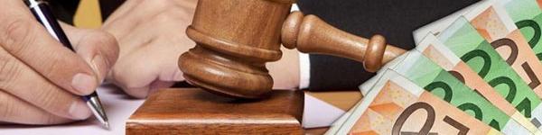 Εξωδικαστικός Μηχανισμός Ρύθμισης Οφειλών